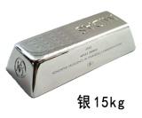 沪贵银15kg