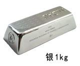 沪贵银1kg