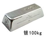 沪贵银100kg