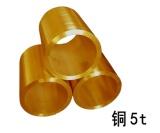 沪贵铜5t